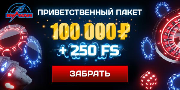 Рулетка купить в украине