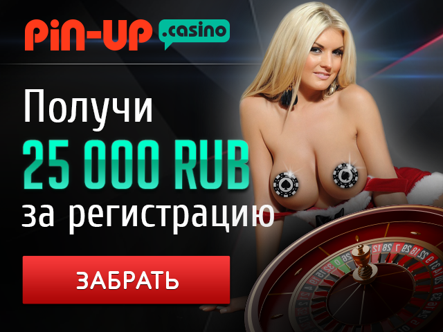 Pin up casino tech