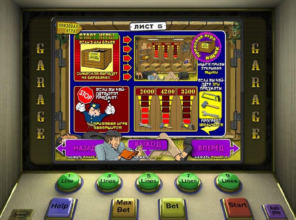 Гладиатор автоматы игровые играть бесплатно онлайн играть в бесплатные игровые аппараты без регистрациии