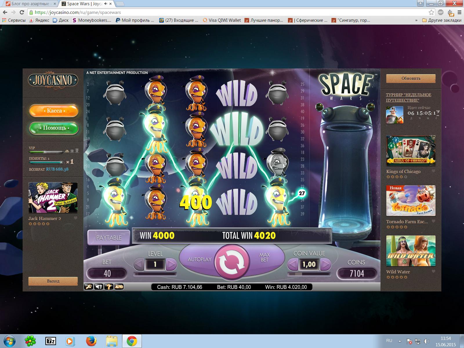 Скачать бесплатно игровые автоматы нокиа s40 казино оракул азов сити играть онлайн игровые автоматы играть