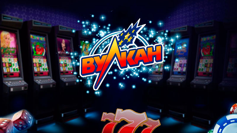 Игровые автоматы в москве адреса форум игровой автомат гараж скачать