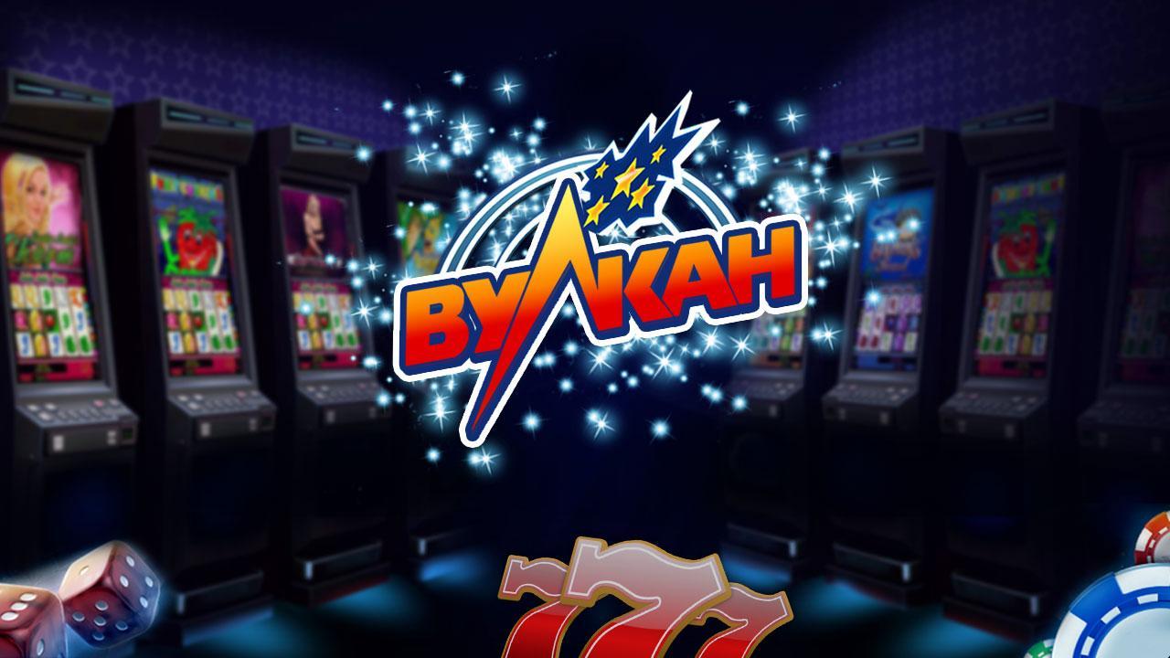 Казино онлайн реальное casino movie watch free online