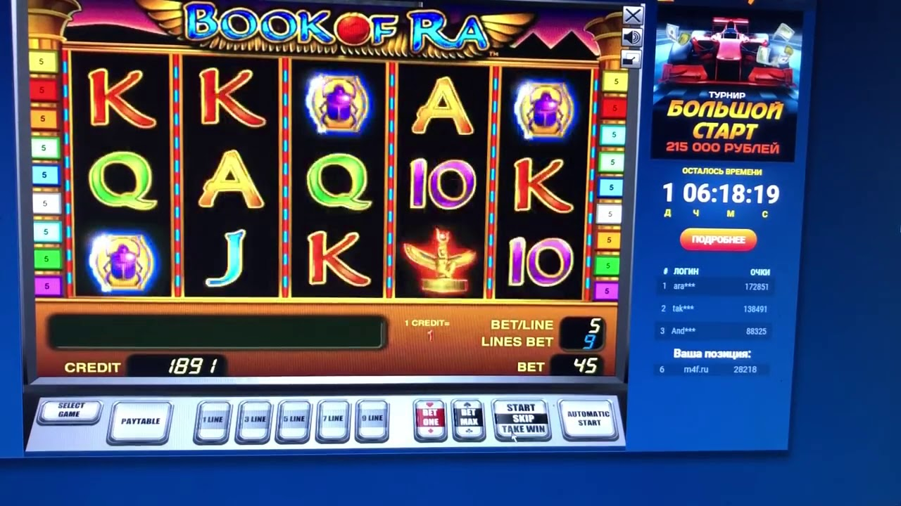 Играть в казино в кредит автозаводская 37а игровые автоматы ижевск