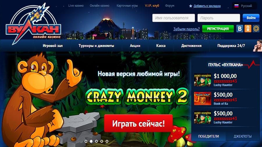 Эмуляторы игровых автоматов кинотеатрах