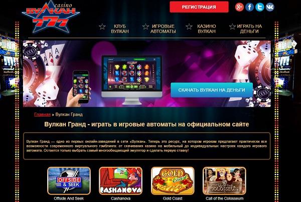 рулетка играть бесплатно демо онлайн