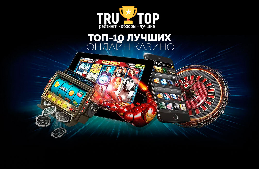 Игровые автоматы неуловимый гонсалес онлайн live casino online games