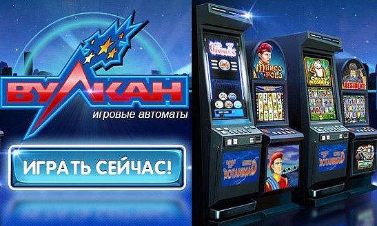 Скачать бесплатно игру игровые автоматы лягушки
