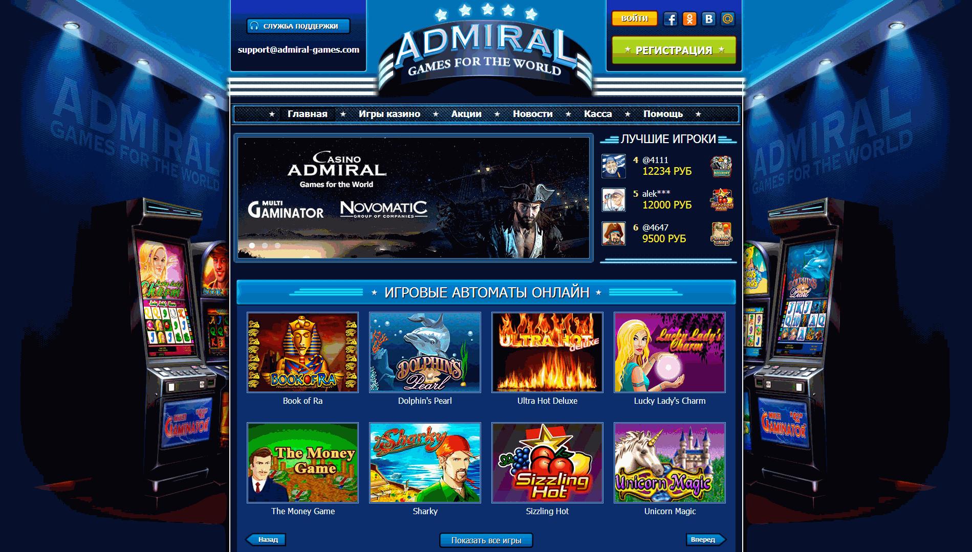 Казино онлайн игровые автоматы слоты
