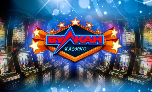Запрет казино вулкан как играть в карты в мафию правила игры