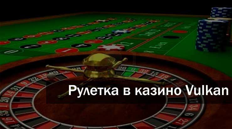 Твист казино бездепозитный бонус