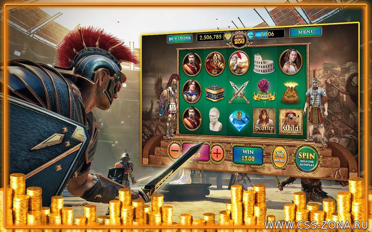 Играть бесплатно игровые автоматы алькатрас 777 казино смотреть онлайн в переводе гоблина смотреть онлайн